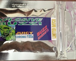 XPLOSIVE BUSS !!!! JUICY 3G